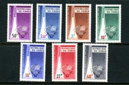 Congo 1965 COB 573/79 ** - République Démocratique Du Congo (1964-71)