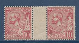Monaco - YT N° 23 - Neuf Sans Charnière - 1901 - Monaco