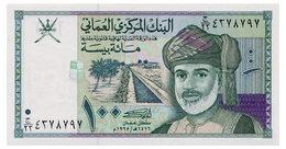 OMAN 100 BAISA 1995 Pick 31 Unc - Oman
