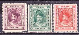 IndiaHolkar 1889 Usati - Holkar