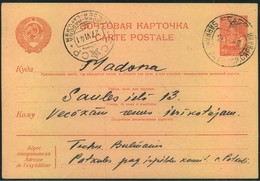 """1941, Lettland/Latvia, 20 Kop. Stat. Card From """"SARKANI 26.6.41"""" To MADONA, Shortly After The German Invasion - Lettonie"""