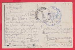 71K25 / Bulgaria WW1 - Censorship Staff 3 Army , Military Censorship TELEGRAPH 3 ARMY , BABADEG ROMANIA , Illustrator ? - 1. Weltkrieg