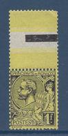 Monaco - YT N° 20 - Neuf Sans Charnière, Légère Cassure En Bas à Droite - 1891 à 1894 - Monaco