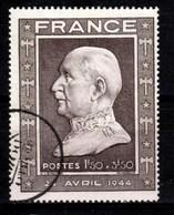 France - Timbre De 1944 Pétain Yvert 606 - France