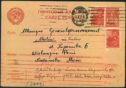 """1941, Postkarte Aus """"LWIW 9.2.41"""", Unter Sowjetischer Besetzung Ostpolens (Hitler-Stalin Pakt) Ins Generalgouvernemenr - Besetzungen 1938-45"""