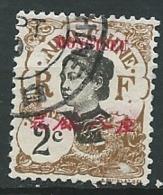 Mong-Tzeu - Yvert N° 35 Oblitéré  --   Po 62415 - Oblitérés