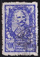 JUGOSLAVIA [1919] MiNr 0112 ( O/used ) - 1919-1929 Königreich Der Serben, Kroaten & Slowenen
