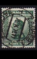JUGOSLAVIA [1924] MiNr 0185 ( O/used ) - 1919-1929 Königreich Der Serben, Kroaten & Slowenen