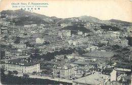 VLADIVOSTOK - VLADIVOSTOK ~ AN OLD JAPANESE POSTCARD #85817 - Russia