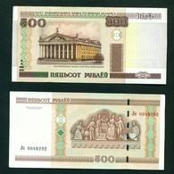 BELARUS  -  2000  500 Rublei  UNC - Belarus