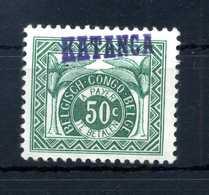 1960KATANGA CONGO TASSE N.3 MNH ** - 1947-60: Nuovi