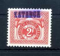 1960KATANGA CONGO TASSE N.5 (*) - Congo Belga