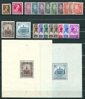 1936 Volledige Jaargang (19 W/V + 2 BL) XX Postfris - Kwaliteitszegels - Años Completos