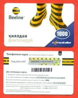 Kazakhstan 2008. Boots. Prepaid Phone Card. - Kasachstan