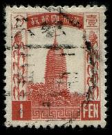 1932 Manchukuo - 1932-45 Manchuria (Manchukuo)