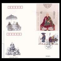 CHINA 2016-24 玄奘  Stamp Xuanzang  FDC - Buddhism