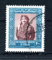 1975 GIORDANIA POSTA AEREA N.68 USATO 200fi. - Giordania