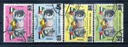 1964 GIORDANIA SET USATO - Giordania