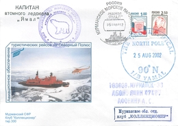 """M60 Russia 2002 Nuclear Icebreaker """"Yamal"""". Cruise To The North Pole (4st Cruise) - Polar Flights"""