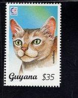 740907650 POSTFRIS  MINT NEVER HINGED EINWANDFREI SCOTT 2945K DOMESTIC CAT SINGAPORE - Guyane (1966-...)