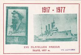 USSR  Philatelic Exhibition Souvenir Sheet Silute Lithuania 1977  VFD AKTYVISTUI - 1923-1991 UdSSR