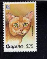 740908643 POSTFRIS  MINT NEVER HINGED EINWANDFREI SCOTT 2945C DOMESTIC CAT RED BURMESE - Guyane (1966-...)