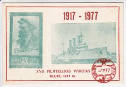 USSR  Lenin Philatelic Exhibition Souvenir Sheet Silute Lithuania 1977  1 - 1923-1991 UdSSR