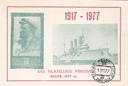 USSR  Lenin Philatelic Exhibition Souvenir Sheet Silute Lithuania 1977  2 - 1923-1991 UdSSR