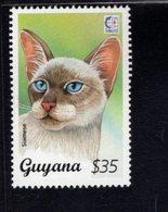 740917124 POSTFRIS  MINT NEVER HINGED EINWANDFREI SCOTT 2945F DOMESTIC CAT SIAMESE - Guyane (1966-...)