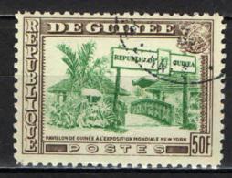 GUINEA - 1964 - GUINEA ALL'ESPOSIZIONE MONDIALE - USATO - Guinea (1958-...)
