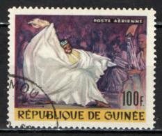 GUINEA - 1966 - Kouyate Kandia, National Singer - USATO - Guinea (1958-...)