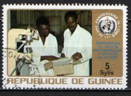 GUINEA - 1973 - ORGANIZZAZIONE MONDIALE DI SANITA' - USATO - Guinea (1958-...)