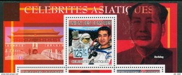 19/4 (vert) Comores Timbre XX Zhei Zigang Astronaute Chinois - Asia