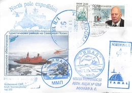 """M60 Russia 2004 Nuclear Icebreaker """"Yamal"""". Cruise To The North Pole (5st Cruise) - Polar Flights"""