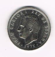 )  SPANJE 50 PESETAS 1975 ( 79 )   JUAN CARLOS - [ 5] 1949-… : Royaume
