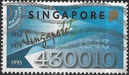 SINGAPORE 1995 Introduction Of Six Digit Postal Codes - (22c.) - Two, Four And Six Digit Post Codes FU - Singapour (1959-...)