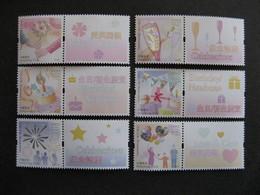 A). HONG-KONG : TB Série N° 1700 Au N° 1705 Avec Vignettes Personnalisées, Neufs XX. - 1997-... Région Administrative Chinoise