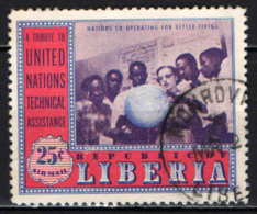 LIBERIA - 1954 - NAZIONI UNITE - COOPERAZIONE TECNICA - USATO - Liberia