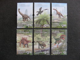 HONG-KONG : TB Série N° 1706 Au N° 1711, Neufs XX. - 1997-... Région Administrative Chinoise