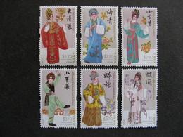 HONG-KONG : TB Série N° 1728 Au N° 1733, Neufs XX. - 1997-... Région Administrative Chinoise