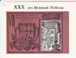 USSR  Philatelic Exhibition Souvenir Sheet Minsk Belarus 1975 B - 1923-1991 URSS