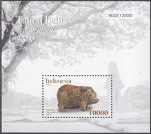 Indonesia - Indonesie New Issue 28-01-2019 (Blok) - Indonésie