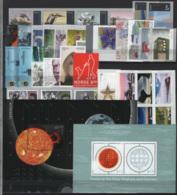 Norvegia 2009 Annata Completa / Complete Year Set **/MNH VF - Annate Complete