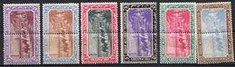 SOUDAN - (Condominium Anglo-égyptien) - 1899-1901 - TELEGRAPHE - N° 10 à 16 - (Lot De 5 Valeurs Différentes) - Soudan (...-1951)