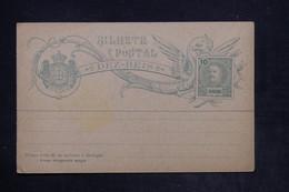 PORTUGAL - Entier Postal De Funchal Non Circulé - L 26157 - Funchal