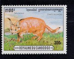 740952086 POSTFRIS  MINT NEVER HINGED EINWANDFREI SCOTT 1493 WILD CATS - Cambodge