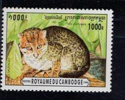 740952503 POSTFRIS  MINT NEVER HINGED EINWANDFREI SCOTT 1496 WILD CATS - Cambodge