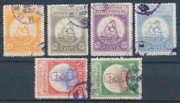 KRETA, Post Der Aufständischen Nr. 6-11 (Michel 20,--€) - Kreta