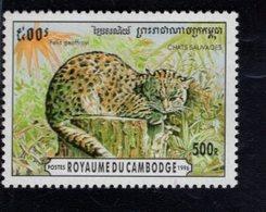 740953208 POSTFRIS  MINT NEVER HINGED EINWANDFREI SCOTT 1494 WILD CATS - Cambodge