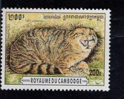 740955512 POSTFRIS  MINT NEVER HINGED EINWANDFREI SCOTT 1492 WILD CATS - Cambodge